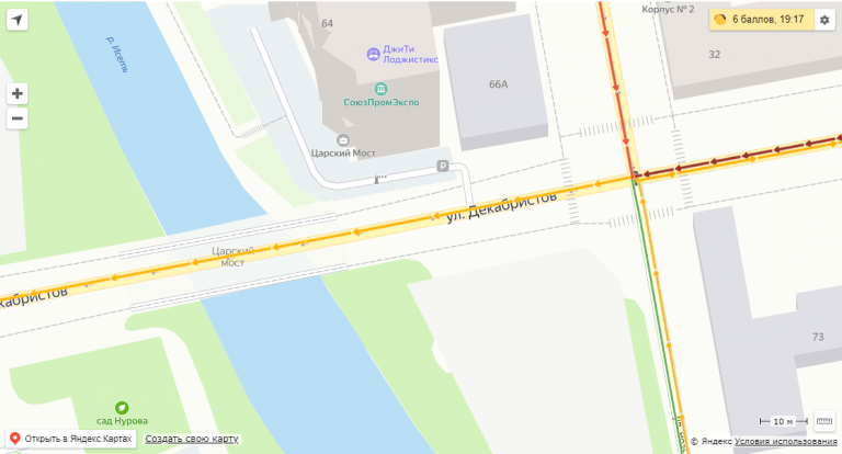Царский мост Екатеринбург