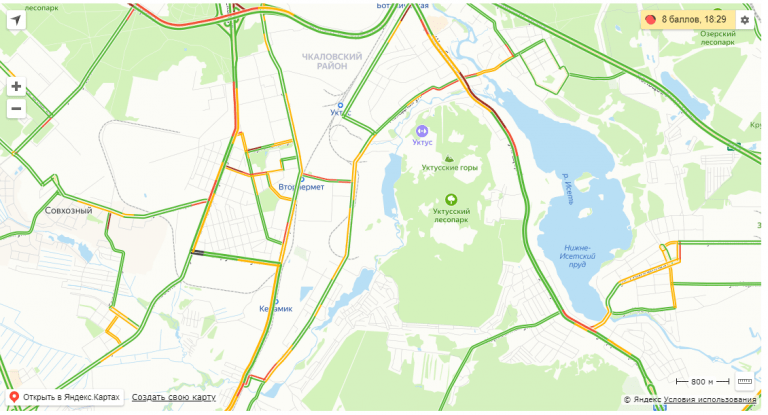Чкаловский район Екатеринбург